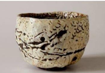 Alain Vernis, les céramistes (potiers) en ligne. La céramique ...